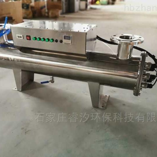 RZ-UV2-LS45电动清洗紫外线消毒器