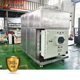果冻产线冷却风冷式冷水机