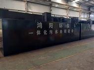 定制污水自动处理设备厂家定制送货安装
