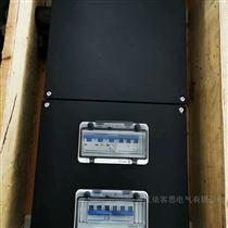 防水防尘防腐配电箱FXMD-S-16/100选择方法