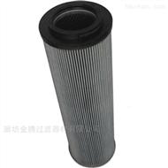 ZNGL02010501稀油站润滑油过滤器滤芯
