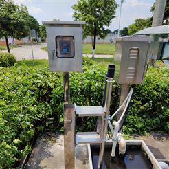 环保工程在线硝态氮分析仪