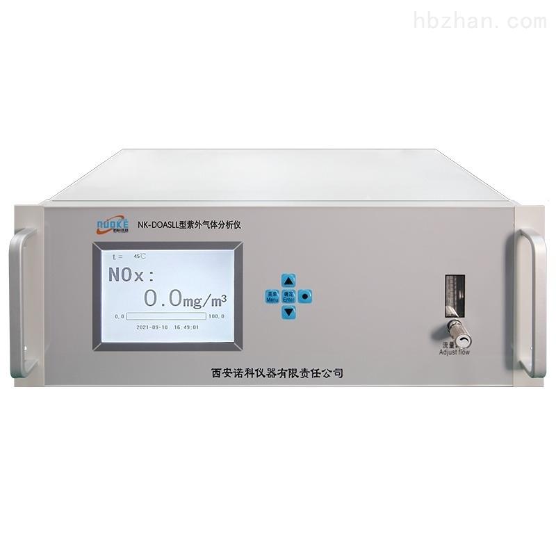 温室气体分析仪
