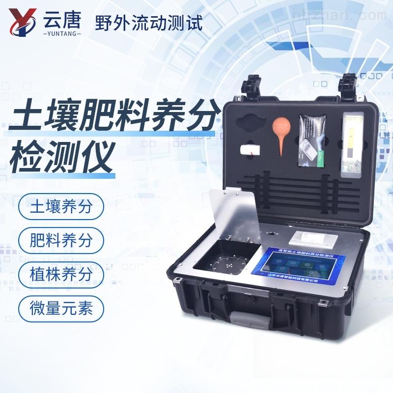 肥料有机质含量测定仪