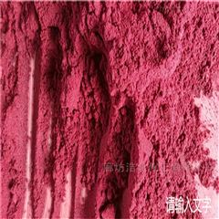 浩北小区供暖锅炉臭味剂产品质量