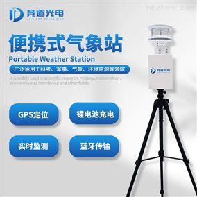 JD-BQX2便携气象站