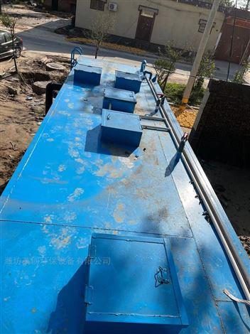 酒泉诊所污水处理设备工艺流程