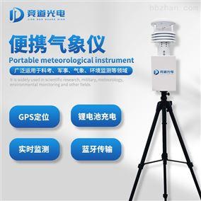 JD-BQX5移动式气象观测设备