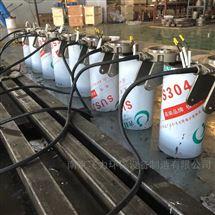 污水处理QJB型全系不锈钢潜水搅拌机定制