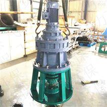 JBJ机械搅拌絮凝池桨式搅拌机