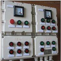 BXK-带报警器防爆控制箱 防爆接线箱