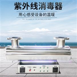 RZ-UV2-LS45紫外线消毒器管道式