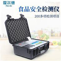 HED-G1800食品安全快速检测仪器设备