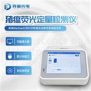 JD-CW32荧光定量pcr分析仪