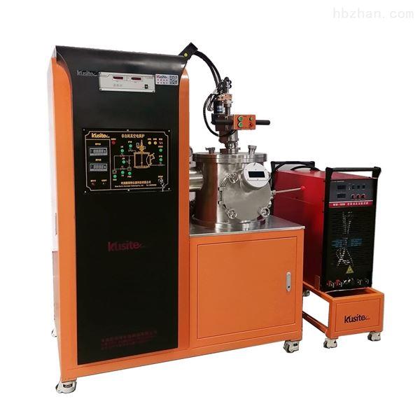 超高温真空熔炼炉非自耗真空电弧炉纽扣炉