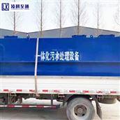 LK洗衣房废水处理设备 凌科至通