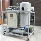 汽轮机油透平油PLC自动滤油机