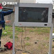 JD-FB防爆一体化气象仪生产厂家
