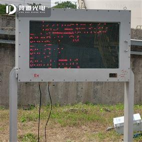 JD-FB煤矿用气象站价格