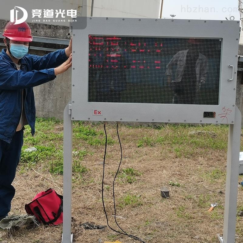 防爆一体化气象仪生产厂家
