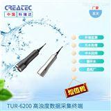 TUR-6214高浊度测量终端+物联网仪表 不锈钢浊度仪