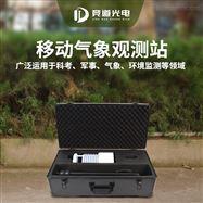JD-BQX12便携式气象仪