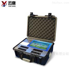 YT-G2400多功能全项目食品安全检测仪,农残速测仪