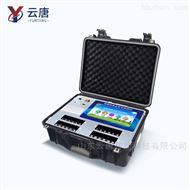 YT-SP-4食品检测实验室仪器设备