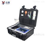 云唐YT-TRX03(高校用)土壤肥料养分检测仪