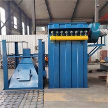 JC-DMC-04小型木工出除尘器生产厂家