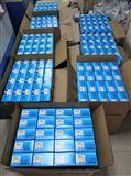 WAK-BODBOD日本共立水质测试包 包邮