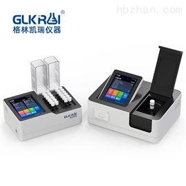 江苏格林凯瑞cod测定仪厂家电话GL-660