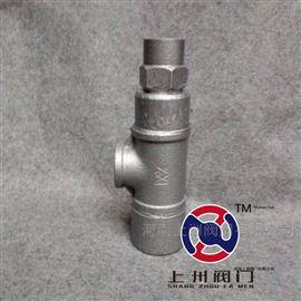 CS14F角式液体膨胀式疏水阀