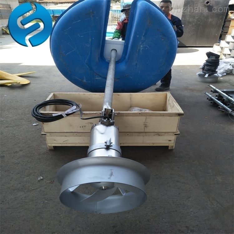 立式环流搅拌机安装现场