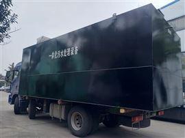 wsz-1.5潍坊钢材生产污水处理地埋式一体化设备