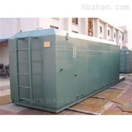 模块化污水处理设备