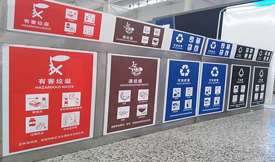 """又一房企進軍危廢處理 環保市場新生力量掀起""""千層浪"""""""