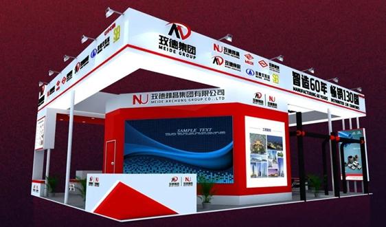 聚焦城鄉水安全 玫德雅昌11月17日空降杭州水務博覽會