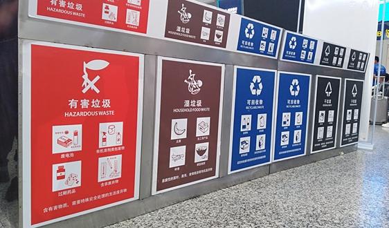 2.6亿安徽省阜阳市临泉县生活垃圾焚烧发电二期项目中标结果公布