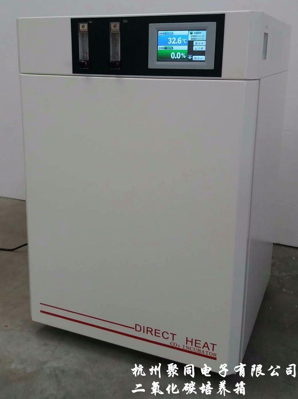 关于二氧化碳培养箱的使用及维护
