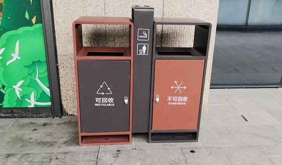 數據觀察 | 前三季度固廢投資同比下降24%,有機垃圾受熱捧