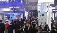 2020上海國際電力電工展上海隆重開幕 推動電力行業發展 線上線下雙軌聯動