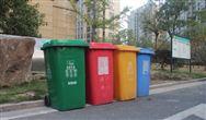 住建部等12部委聯合印發《關于進一步推進生活垃圾分類工作的若干意見》