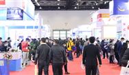 第十八屆科儀展在京開幕,助力科學儀器行業共同發展