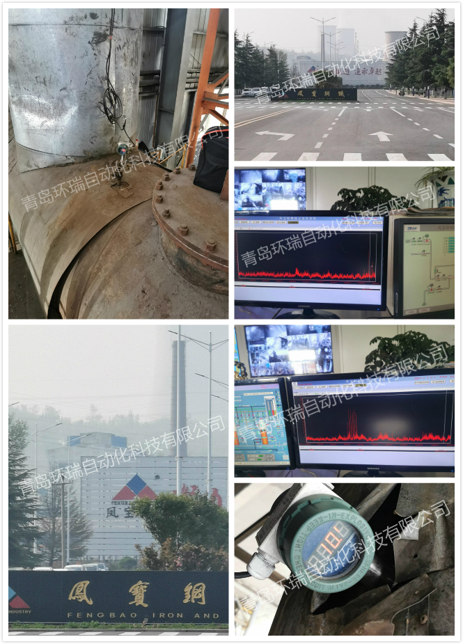 河南凤宝特钢现场HR-HT在线式粉尘监测仪反馈
