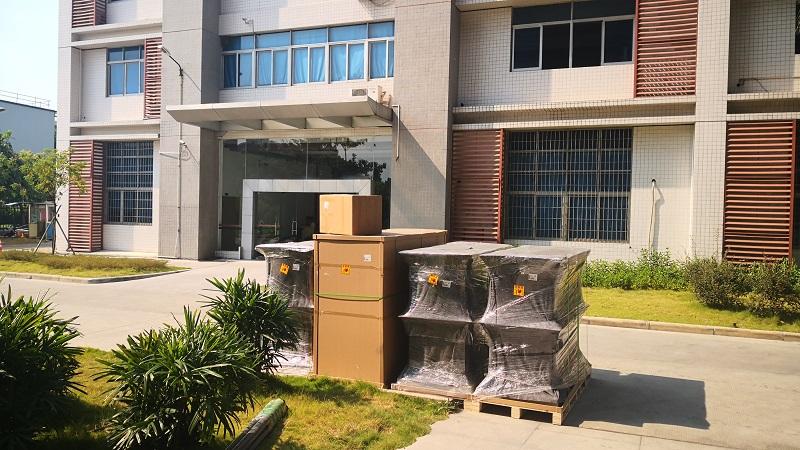 广东省建筑科学研究院实验室废水处理案例