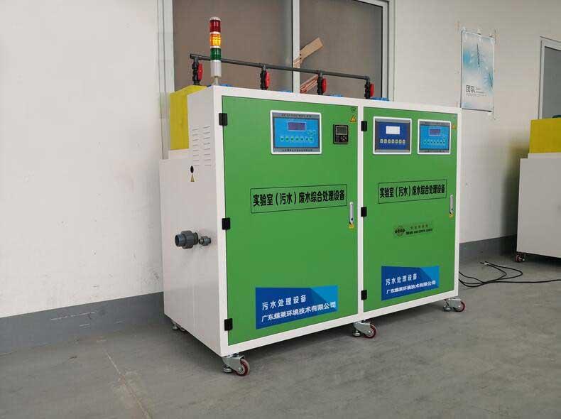 北京华大基因研究中心废水处理设备安装案例
