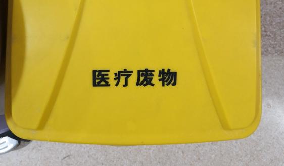 廣東省危險廢物綜合處理示範中心二期項目成功試運行