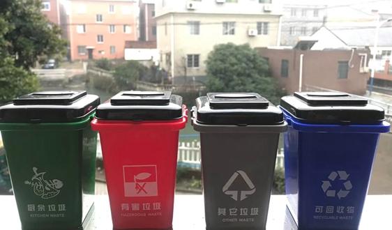 28年38億!湖南省湘潭市環衛一體化項目公開招標
