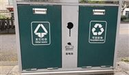 《浙江省生活垃圾管理條例》發布 2021年5月1日起施行